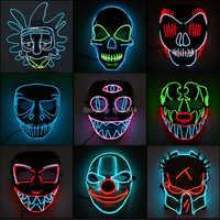 2019 popular moda intermitente LED máscara fluorescente EL neón fiesta máscara LED Festival Halloween Horror fiesta máscara Envío Directo 1 Pza