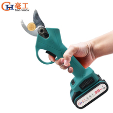 5PCS Cordless Electric Rechargeable Pruning Shears + 2 extra battery + 2 extra alloy cutter