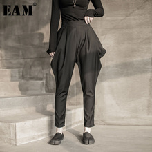 Split-Joint EAM Fit-Pants Harem Trousers Spring Loose Black High-Waist Women Fashion