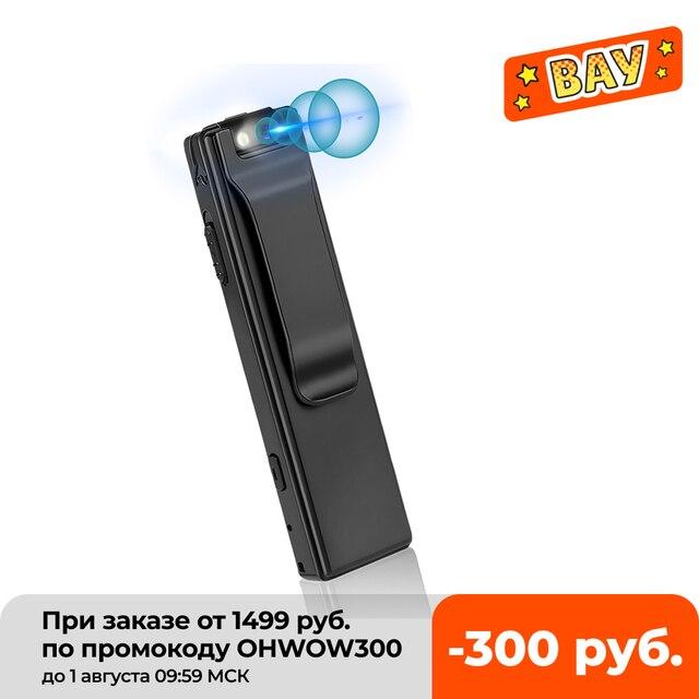 Vandlion A3 Mini Digital Camera HD Flashlight Micro Cam Magnetic Body Camera Motion Detection Snapshot Loop Recording Camcorder 1