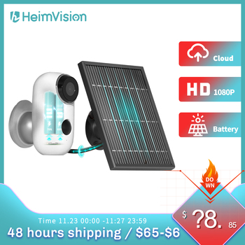 Heimvision HMD2 1080P Wifi IP Battery Camera with Solar Panel Rechargeable Wireless Weatherproof Home Security Camera PIR Motion