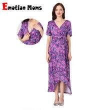 Женское платье для беременных с завышенной талией и поясом, регулируемое платье с v-образным вырезом для кормления грудью