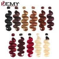 Mèches de cheveux humains de couleur rouge brun Blond 1PC Extension brésilienne de cheveux humains de vague de corps 8-26 pouces paquets d'armure de cheveux humains KEMY