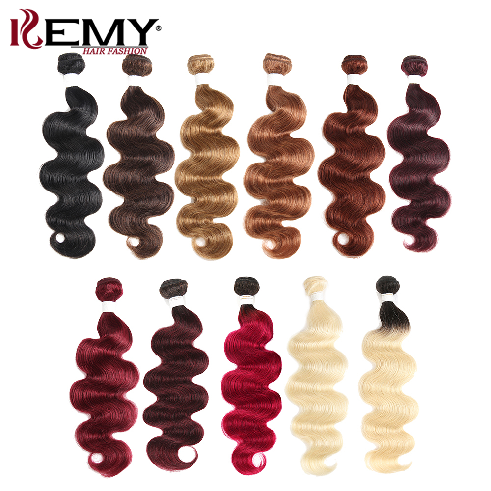 Blond Brown Red Color Human Hair Bundles 1PC Brazilian Body Wave Human Hair Extension 8-26 Inch Human Hair Weave Bundles KEMY
