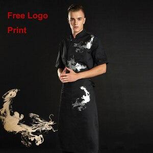 Бесплатная печать логотипа Дракон Стенд воротник с длинным рукавом шеф-повар пальто Ресторан униформа короткая куртка кухня куртка