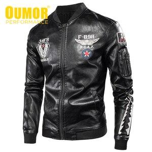 Image 1 - Männer Herbst Neue Casual Motorrad Vintage Leder Jacken Mantel Männer Mode Biker UNS Armee Bomber Stickerei PU Leder Jacke Männer