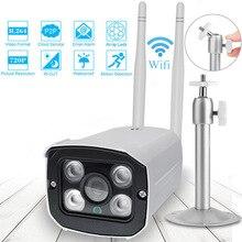 Cámara de vigilancia IP para exteriores 720P 1080P, cámara de Audio tipo bala CCTV con Wifi para exteriores, impermeable, visión nocturna de Metal, aplicación Yoosee