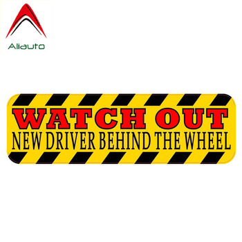 Aliauto Funny Car Sticker Warning Watch Out New Driver Behind The Wheel Accessories PVC for Mercedes Honda Volkswagen,17cm*5cm image