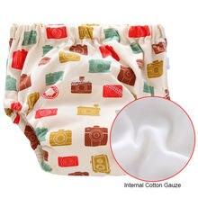 Детские тренировочные штаны моющиеся подгузники для младенцев