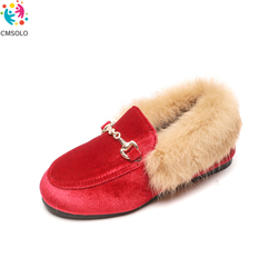 CMSOLO Boys Girls Velvet Loafer Best Sell New 2021 Winter Warm Kids Fur Shoes Size 21-37 Flat (Choose According To Foot Length)
