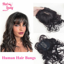Halo Lady Beauty Toupees Toppers Air Bangs for Hair Loss Clip In Human Hair Bangs Invisible Body Wave Fringe Hair Brazilian Remy