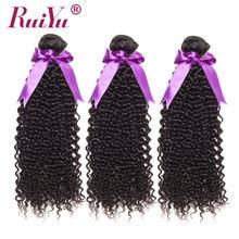 RUIYU Peruvian Hair Bundles Kinky Curly Hair 100% Human Hair Weave Bundles 3 Pieces Remy Hair Extensions Natural Color Weft