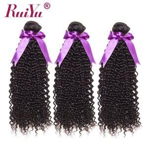 Image 1 - RUIYU perulu saç demetleri Kinky Kıvırcık Saç 100% insan saçı örgüsü Demetleri 3 Adet Remy saç ekleme Doğal Renk Atkı