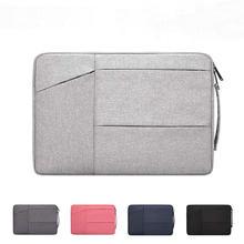 NEW Laptop bag PC Bag Laptop Case Laptop Bladder PC Case For APPLE MACBOOK HUAWEI XIAOMI 11 12 13.3 14.1 15.4 15.6 ST02