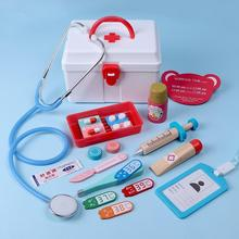 Children's Doctor Toy Set Play House Game Girl Getting An Injection Wooden Simulation Medicine Cabinet Children's Gifts