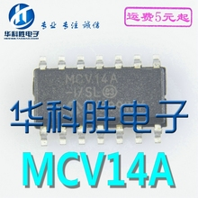 5 шт./MCV14A-I/SL MCV14A SOP14Z X