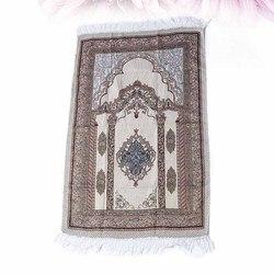 Tapis de prière en fil de coton tapis de prière musulman léger pour salon chambre Hall (avec sac)