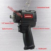 Mini llave neumática de 1/2 pulgadas/Llave de impacto de aire para reparación de coches Llave de impacto|Herramientas neumáticas| |  -