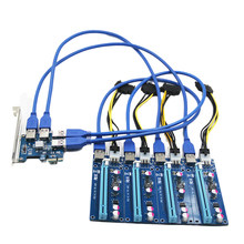 PCI-E 1 To 4 Riser Card Riser Card PCI-E USB 3.0 PCIE Port Multiplier Card PCI Express PCIE 1 To 4 PCI-E(China)