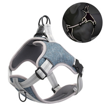 Pet Dog Harness Reflective Harness mesh padded Dogs Car Harness for