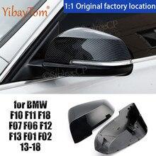2 pçs substituição escudo retrovisor lado fibra de carbono padrão espelho tampas de cobertura para bmw f10 f11 f18 f07 f06 f12 f13 f01 f02 2013-18