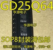 5 PCS GD25Q64 GD25Q64BSIG GD25Q64CSIG SOP8 64 64 mbit flash de novo e original