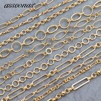 Assoonas C54, 18K Золотая цепь, diy цепь, ювелирные аксессуары, изготовление ювелирных изделий, ручная работа, ювелирные изделия, аксессуары diy, 1 м/лот