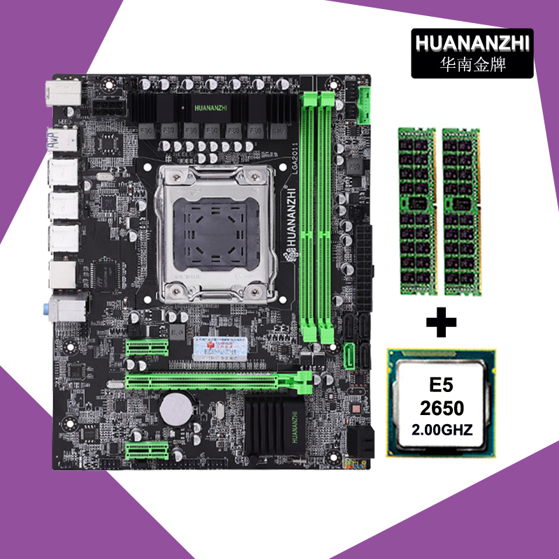 HUANAN ZHI X79 motherboard CPU combos <font><b>Xeon</b></font> E5 <font><b>2650</b></font> CPU RAM 16G(2*8G) DDR3 REG ECC double channels all are tested before shipping image