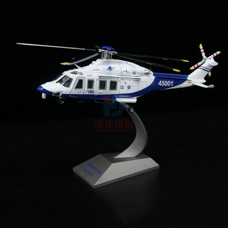 36CM 1/32 Scale Air Force Police For AgustaWestland AW139 Helicopter Millitary Model Aircraft Airplane Model Toys Collection
