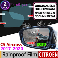For Citroen C5 Aircross 2017 2018 2019 2020 Full Cover Anti Fog Film Rearview Mirror Rainproof Anti-Fog Accessories C5-Aircross