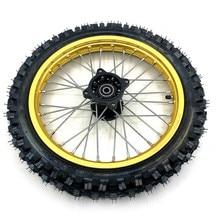 ด้านหน้า14นิ้ว Pit จักรยานล้อ GuangLi 60/100 14ยางอลูมิเนียม Rims 32หลุม Spoke KTM CRF PRO KLX YZF 110cc