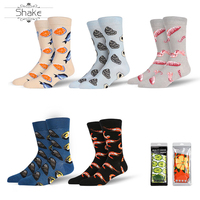 Dress Socks for Men & Women,Sushi Cotton Cool Colorful Fancy Novelty Funny Casual Cotton Crew Socks with Crazy Art Patterned