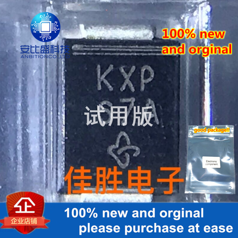 20pcs 100% New And Orginal TPSMB15AHE3/52T DO214AA Silk-screen KXP In Stock