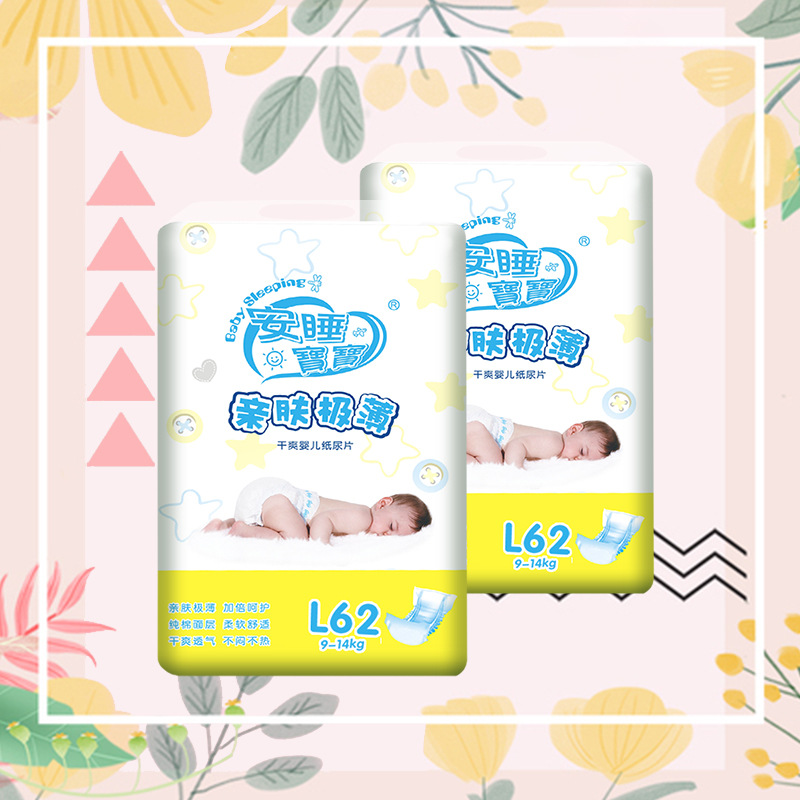 Baby Sleeping Supply Of Goods Skin Thin Diapers Send Diaper Belt