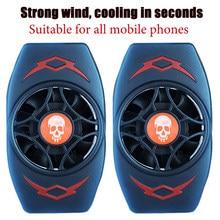 Dissipador de calor portátil do suporte do fã do refrigerador 7-blade do telefone móvel universal do jogo do radiador para o iphone samsung huawei xiaomi