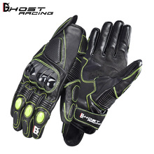 1 Pair Motorcycle Gloves Men Summer Motorcross Gloves Carbon Fiber Guantes Breathable Motocicleta Moto Riding Gloves 2019 motorcycle gloves men women moto leather carbon cycling winter gloves motorbike motorcross atv motor new free shipping
