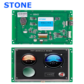 7 inch HMI Touch Panel Industrial Controller with Program + Software for Equipment Control and Display 100PCS
