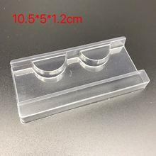 20 шт прозрачная крышка для накладных ресниц