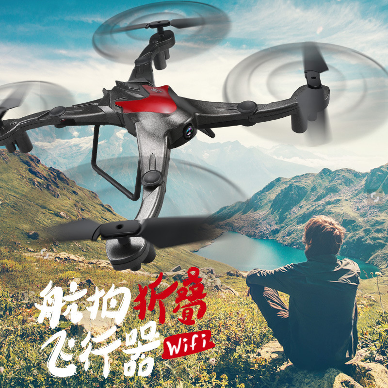 Phyllis Good D70wg Set High WiFi Real-Time Transmission Folding Quadcopter Remote-controlled Unmanned Vehicle Toy