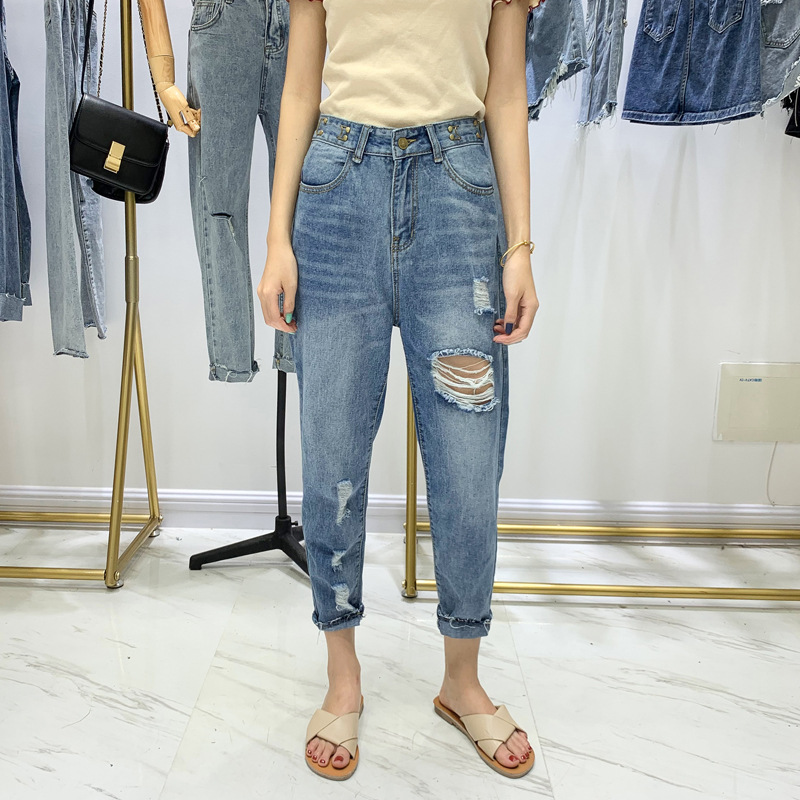 Korean-style High-waisted Slimming Washing Jeans Women's Spring 2019 New Style BF With Holes Versatile Dad Pants