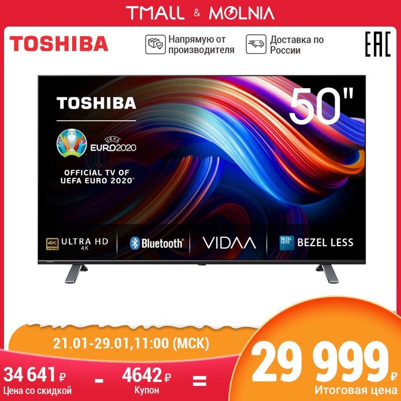 TV 50 inch TV Toshiba 50u5069 4K UHD SmartTV 5055inchtv MOLNIA