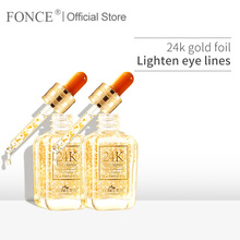 Fonce Pure 24K Gold Essence Day Cream Eye Reduce Dark circles Bag Wrinkle Face Anti Aging Collagen Moisturizing Hyaluronic Acid