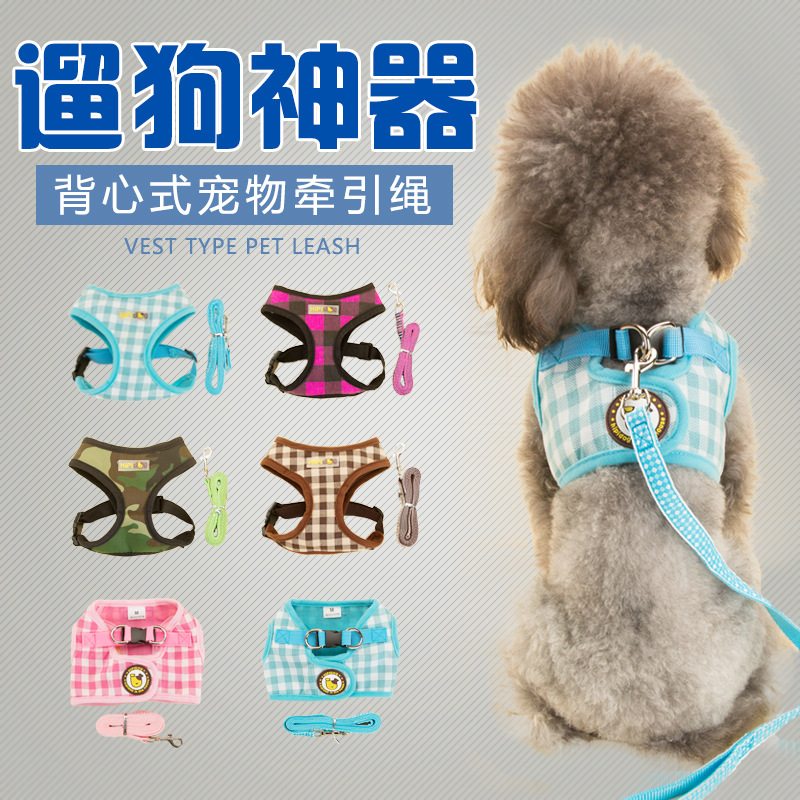 New Style Vest Style Pet Traction Rope Puppy Dog Traction Belt Reflective Hand Holding Rope Dog Rope Xiong Bei Tao Supplies