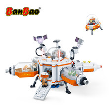 BanBao Explore the world Models Marses habitat and Small Lander capsule Bricks Toys for Children Gifs Building Blocks 6415