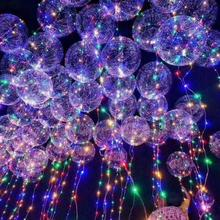 10PCS DIY Colorful LED Bobo Balloon Transparent Glowing  Balloons Kids Toy Gift Baby Birthday Party Wedding Bridal Shower Decors