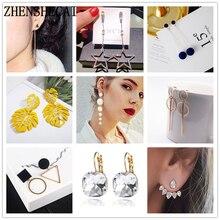 Модные серьги с искусственным жемчугом, серьги-подвески в форме звезды с кристаллами в виде листьев для женщин, ювелирные изделия для ушей с геометрическим орнаментом