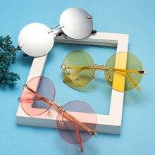Rimless Glasses Big Shades Retro Steampunk Pink Vintage Yellow Eyewear DENISA Women UV400