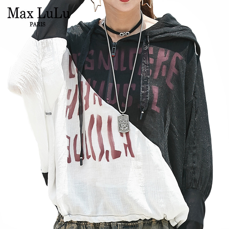 Womens Max Casual Tops