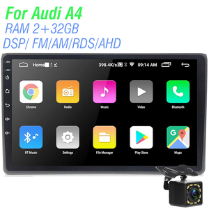 2din Android GPS Navigation Radio player Multimedia For Au di A4 B6 B7 S4 B7 B6 RS4 B7 2002-2008 GPS steering wheel control WIFI