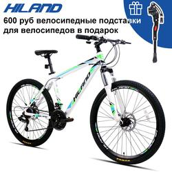 Bicicleta de Montaña HILAND de aleación de aluminio de 21 velocidades, bicicleta de suspensión para adultos, con Shimano Tourney y palanca de cambios Microshift envío gratis